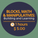 blocks math and manipulatives